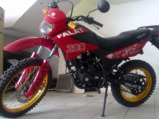 قیمت موتور فلات 200